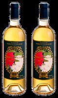 Château Filhot Kenzo Takada 2 bouteilles 75cl